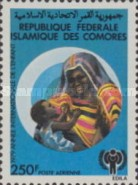 [Airmail - International Year of the Child, Typ UB]