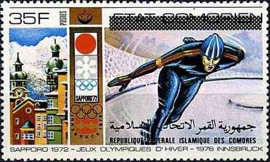 [Previous Stamps with Overprint of the New Country Names in Arabic and Latin Script, type UE]