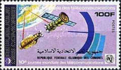 [Previous Stamps with Overprint of the New Country Names in Arabic and Latin Script, type UI]