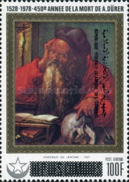[Airmail - Previous Stamps with Overprint of the New Country Names in Arabic and Latin Script, Typ UJ]