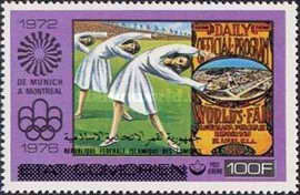 [Airmail - Previous Stamps with Overprint of the New Country Names in Arabic and Latin Script, type UK]