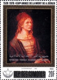 [Previous Stamps with Overprint of the New Country Names in Arabic and Latin Script, Typ UN]