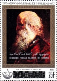 [Previous Stamps with Overprint of the New Country Names in Arabic and Latin Script, type UQ]