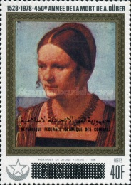 [Previous Stamps with Overprint of the New Country Names in Arabic and Latin Script, type UW]