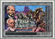 [Previous Stamps with Overprint of the New Country Names in Arabic and Latin Script, type UZ]