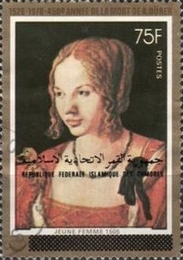 [Previous Stamps with Overprint of the New Country Names in Arabic and Latin Script, type VA]
