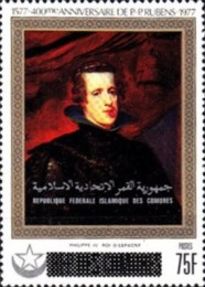 [Previous Stamps with Overprint of the New Country Names in Arabic and Latin Script, type VB]
