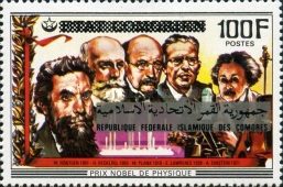 [Previous Stamps with Overprint of the New Country Names in Arabic and Latin Script, type VC]