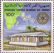 [Airmail - The 75th Anniversary of Rotary International and 15th Anniversary of Moroni Rotary Club, Typ VJ]