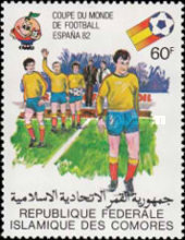 [Football World Cup - Spain (1982), Typ VW]