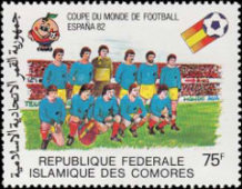 [Football World Cup - Spain (1982), type VX]
