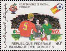 [Football World Cup - Spain (1982), type VY]