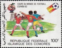 [Football World Cup - Spain (1982), type VZ]