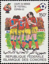[Football World Cup - Spain (1982), type WA]