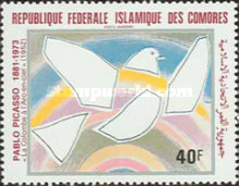 [Airmail - The 100th Anniversary of the Birth of Pablo Picasso, 1881-1973, Typ WC]