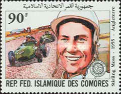 [The 75th Anniversary of French Grand Prix Motor Race, Typ XF]