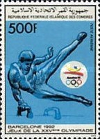 [Airmail - Olympic Games - Barcelona, Spain (1992), type XGS]
