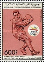 [Airmail - Olympic Games - Barcelona, Spain (1992), type XGT]