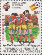 [Football World Cup - Spain - Stamps of 1981 Overprinted Results, type XZ]