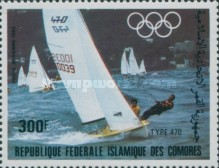 [Airmail - Pre-Olympic Year, type YS]