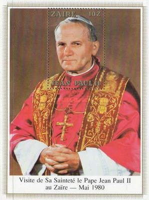 [Visit of Pope John Paul II in Zaire, Typ ]