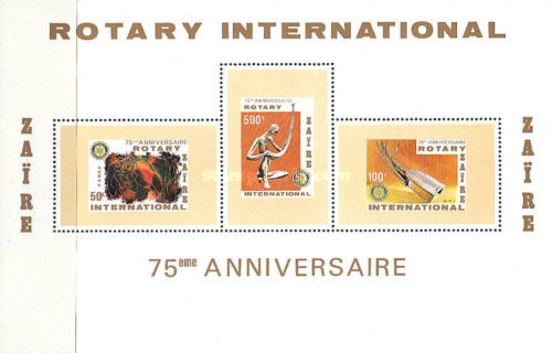 [The 75th Anniversary of Rotary International, Typ ]