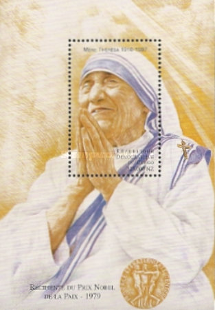 [The 1st Anniversary of the Death of Mother Teresa (Founder of Missionaries of Charity), 1910-1997, Typ ]