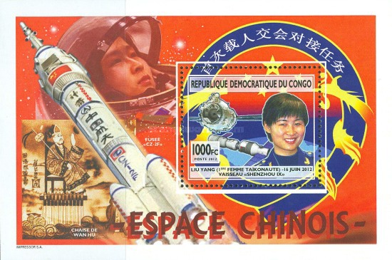 [Chinese Space Research, type ]