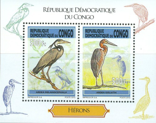 [Birds - Herons, type ]