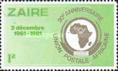 [The 20th Anniversary (1981) of African Postal Union, Typ AAF]