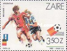 [Football World Cup - Spain, Typ AAS]