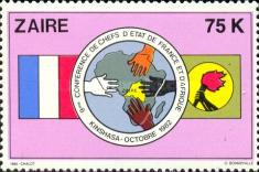 [Ninth French and African Heads of State Conference, Kinshasa, Typ AAW]