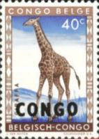 "[Belgian Congo Postage Stamps Overprinted ""CONGO"" - Wild Animals Issue of 1959, type AE]"