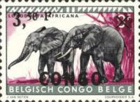 "[Belgian Congo Postage Stamps Overprinted ""CONGO"" - Wild Animals Issue of 1959, type AE1]"