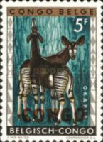 "[Belgian Congo Postage Stamps Overprinted ""CONGO"" - Wild Animals Issue of 1959, type AF1]"