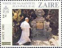 [The 2nd Papal Visit - Issues of 1981 Surcharged AOUT 1985, Typ AFJ]