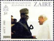 [The 2nd Papal Visit - Issues of 1981 Surcharged AOUT 1985, Typ AFK]