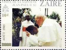[The 2nd Papal Visit - Issues of 1981 Surcharged AOUT 1985, Typ AFM]