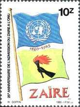 [The 40th Anniversary of the United Nations and the 25th Anniversary of Zaire Membership, Typ AFZ]