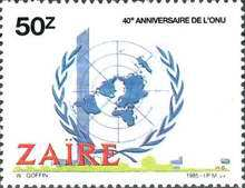 [The 40th Anniversary of the United Nations and the 25th Anniversary of Zaire Membership, Typ AGA]