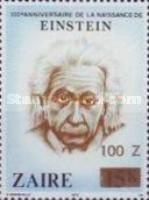 [Various Stamps Surcharged, Typ AJN]