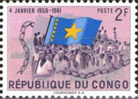 [The 2nd Anniversary of Congo Independence Agreement - Flags, Typ AK]