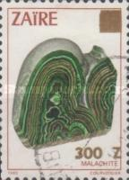 [Various Stamps Surcharged, Typ AKH]
