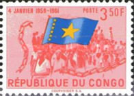 [The 2nd Anniversary of Congo Independence Agreement - Flags, type AL]