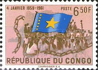 [The 2nd Anniversary of Congo Independence Agreement - Flags, type AM]