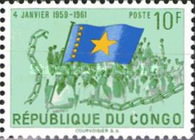 [The 2nd Anniversary of Congo Independence Agreement - Flags, type AN]