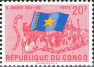 [The 2nd Anniversary of Congo Independence Agreement - Flags, type AO]