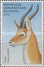 [Flora and Fauna of Africa, type AZR]
