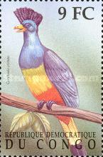 [Birds of the Congo, Typ BCD]