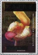 [Various Stamps Surcharged, Typ BEE]